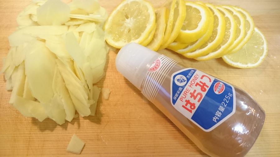 生姜ひとかたまり レモン2個 蜂蜜小ボトル